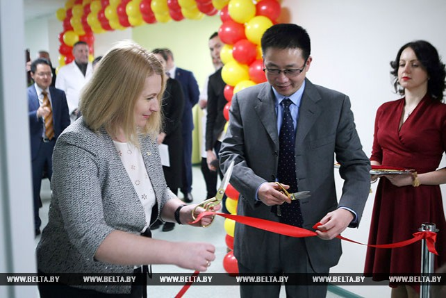 Центр традиционной китайской медицины открылся под Минском
