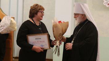 Митрополит Павел вручил работникам образования рождественские педагогические премии