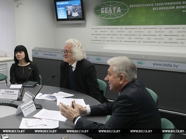 Тему возвращения историко-культурных ценностей обсудили участники круглого стола в БЕЛТА