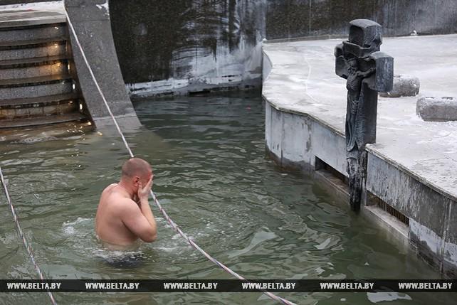 Крещенские купания проходят в Минске