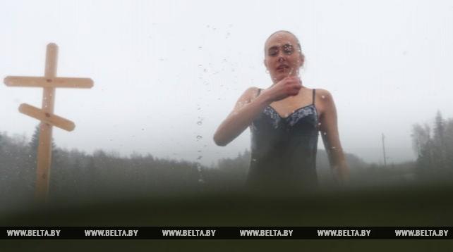 Праздник Крещения отметили в Минской области