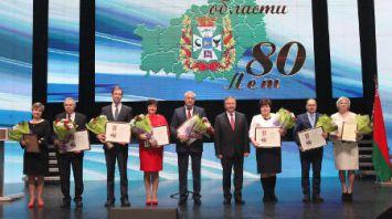 В Гомеле прошло торжественное собрание, посвященное 80-летию области