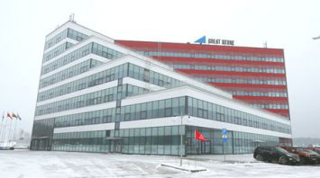 """Управляющая компания """"Великого камня"""" обустроилась в новом административном здании"""