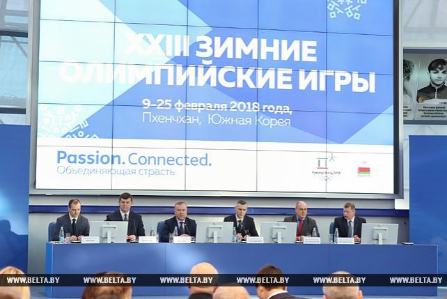 Объявлен состав белорусской сборной на Олимпиаду в Пхенчхан