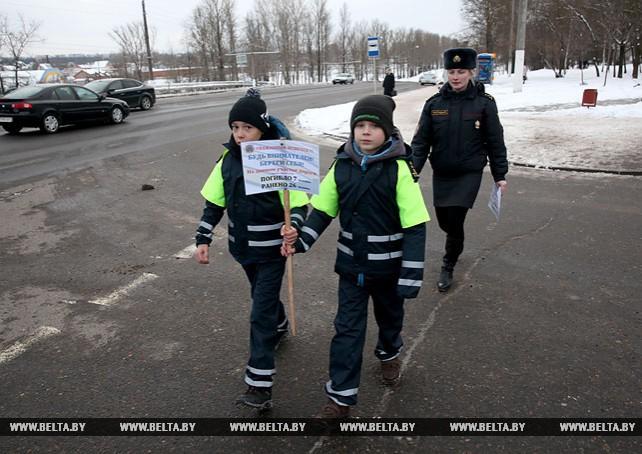 "Акцию ""Дорога безОпасности"" провели сотрудники ГАИ в Витебске"