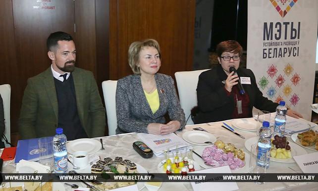 Первая встреча партнерской группы устойчивого развития при Совете по устойчивому развитию в Минске
