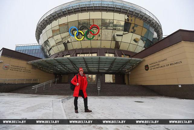 Спортивная экипировка белорусских атлетов на зимние Игры функциональная и комфортная - НОК