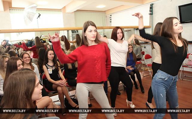 """Кастинг """"Мисс Беларусь-2018"""" проходит в Гомеле"""