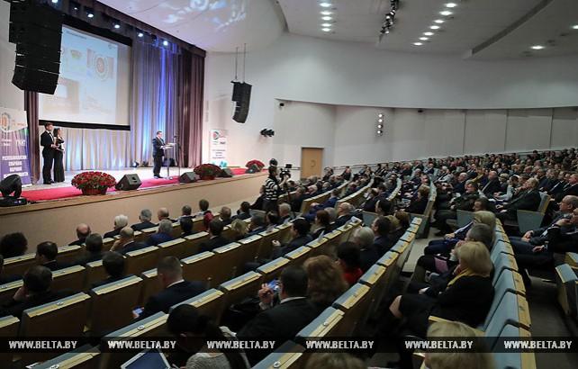 Республиканское собрание научной общественности проходит в Минске