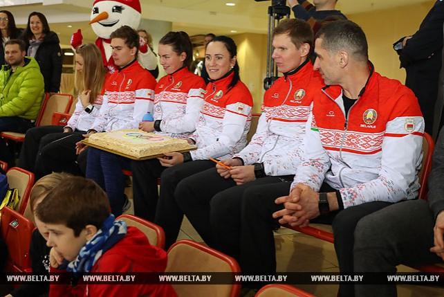 Проводы членов национальных сборных Беларуси по конькобежному спорту и шорт-треку прошли в Минске