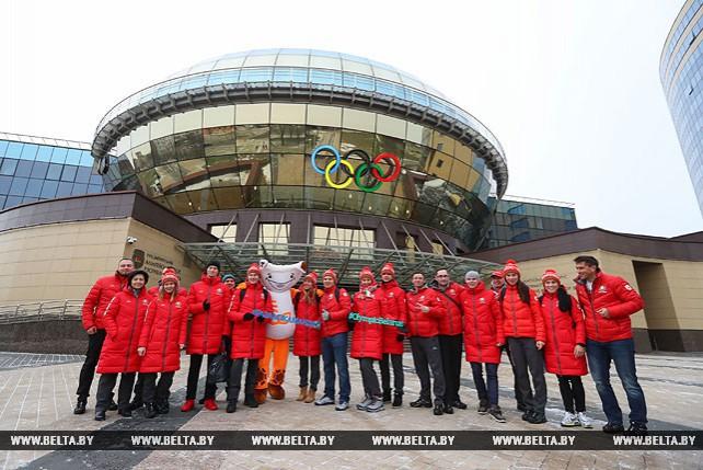 Группа белорусских спортсменов отправилась на зимнюю Олимпиаду в Пхенчхан