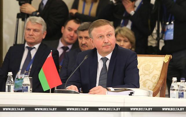 Заседание Евразийского межправсовета в расширенном формате
