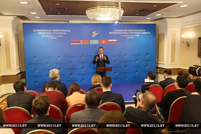 Дмитрий Медведев провел пресс-конференцию по итогам заседания Евразийского межправсовета
