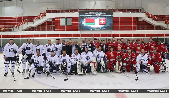 Команда Президента Беларуси победила ветеранов хоккея Швейцарии