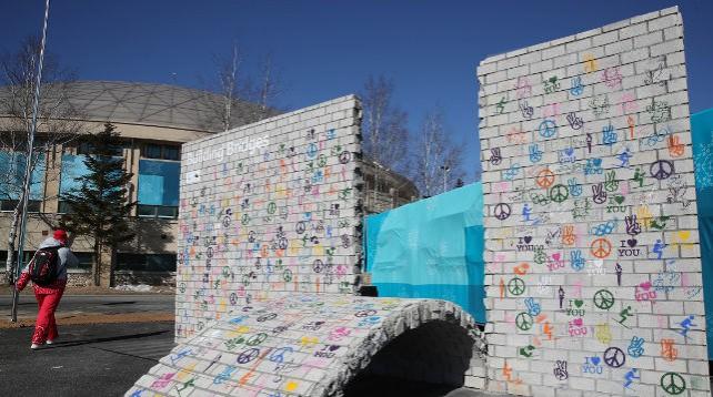 Стена олимпийского перемирия открыта в Пхенчхане