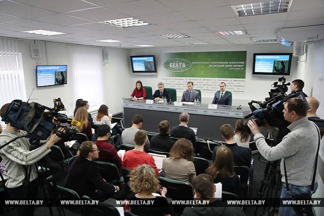 Пресс-конференция на тему борьбы с киберпреступлениями прошла в пресс-центре БЕЛТА