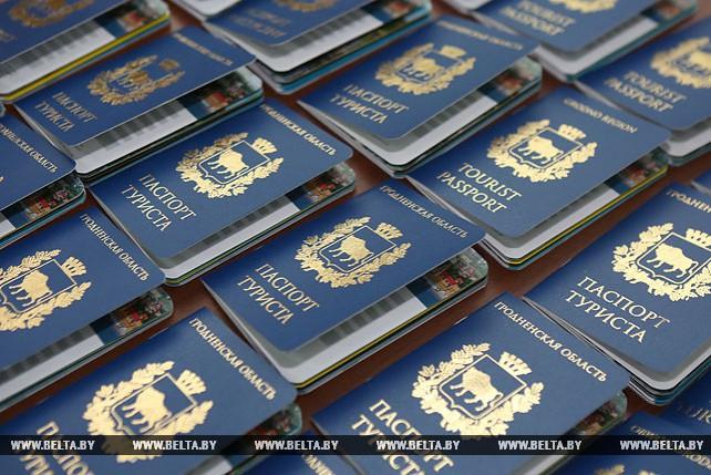 """""""Паспорт туриста"""" на трех языках представили в Гродненской области"""