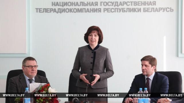 Кочанова представила коллективу Белтелерадиокомпании нового руководителя