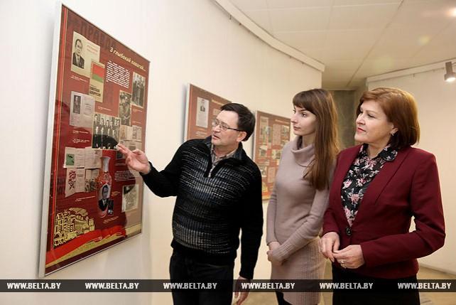 """Выставка """"Сын земли белорусской"""" открылась в Витебске"""