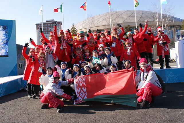 Флаг Беларуси поднят в Олимпийской деревне в Пхенчхане