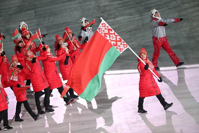 Алла Цупер пронесла флаг Беларуси на открытии Олимпийских игр в Пхенчхане