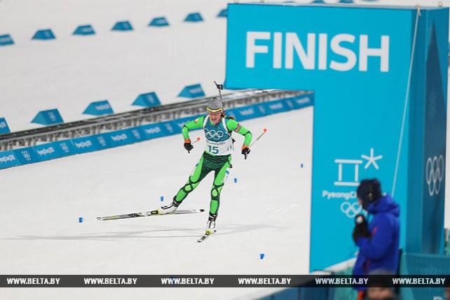 Дарья Домрачева заняла 9-е место в спринте на Олимпиаде-2018, победила Лаура Дальмайер