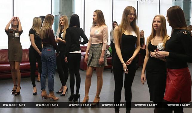 """Кастинг конкурса """"Мисс Беларусь-2018"""" проходит в Минске"""