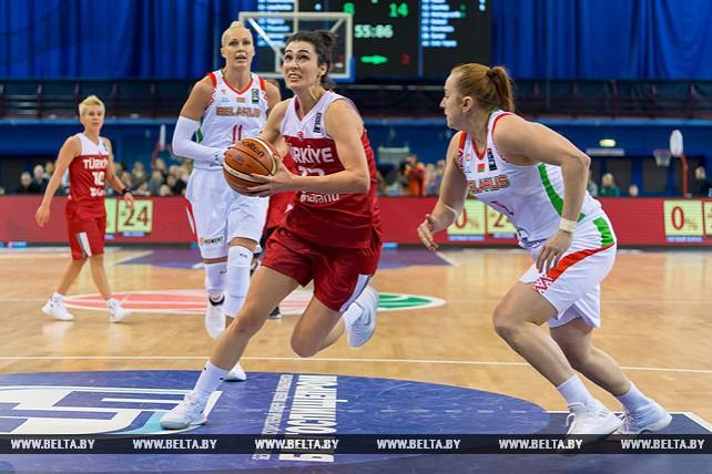 Белорусские баскетболистки уступили турчанкам в квалификации чемпионата Европы