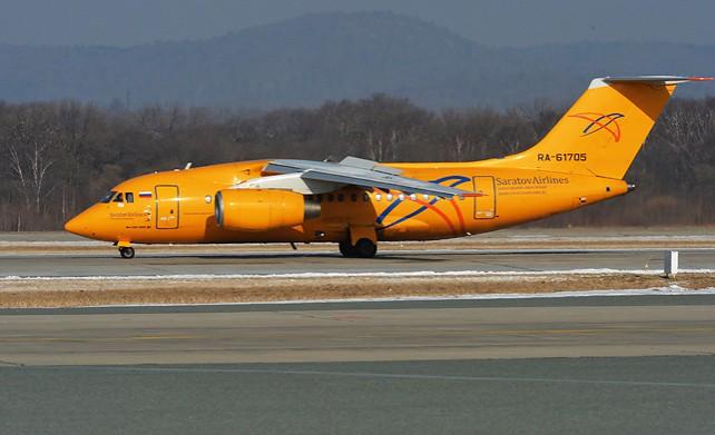 МЧС России завершило спасательную операцию на месте крушения Ан-148