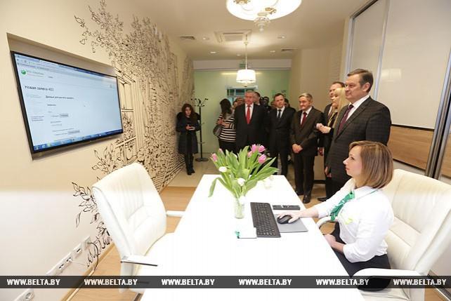 Центр ипотечного кредитования БПС-Сбербанка открылся в Минске