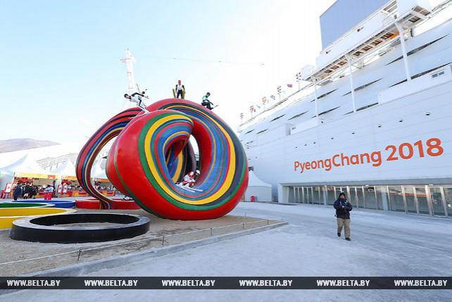 Олимпийский Пхенчхан