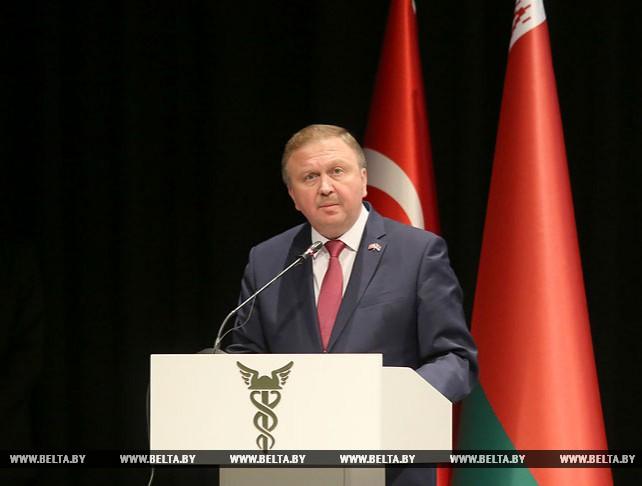 Андрей Кобяков на Белорусско-турецком бизнес-форуме