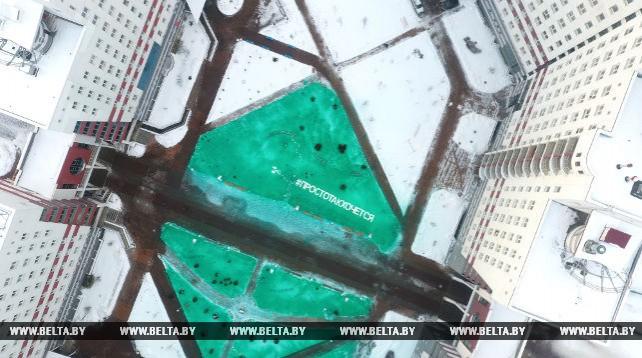 Зеленый снег в студенческой деревне БГУ