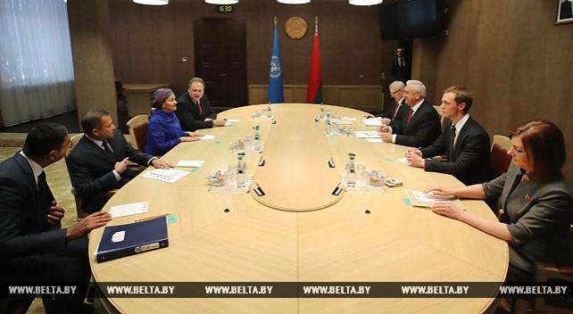 Мясникович встретился с первым заместителем Генерального секретаря ООН