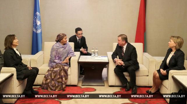 Кобяков встретился с первым заместителем Генсека ООН