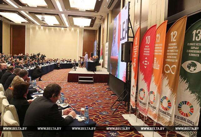 Форум национальных координаторов по достижению Целей устойчивого развития проходит в Минске