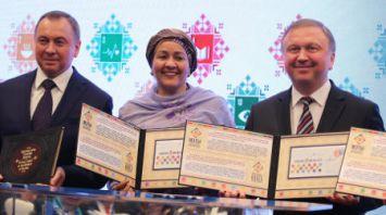 Конверт в ознаменование Целей устойчивого развития выпущен в обращение в Минске