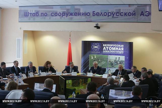На Белорусской АЭС состоялась коллегия министерства энергетики
