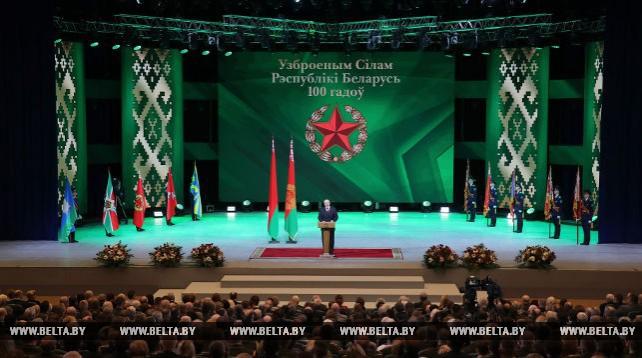 Лукашенко принял участие в торжественном собрании к 100-летию Вооруженных Сил Беларуси