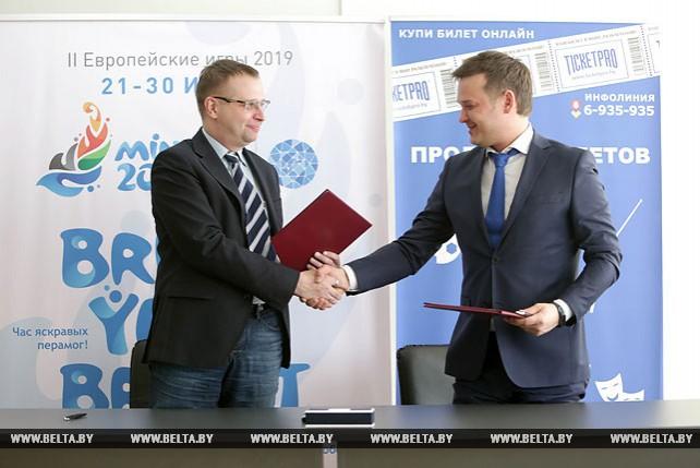 Компания Ticketpro станет билетным оператором Евроигр-2019