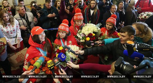 Белорусские олимпийцы вернулись на родину