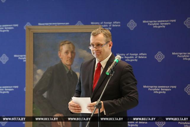 Послы прочитали стихи Купалы в Министерстве иностранных дел
