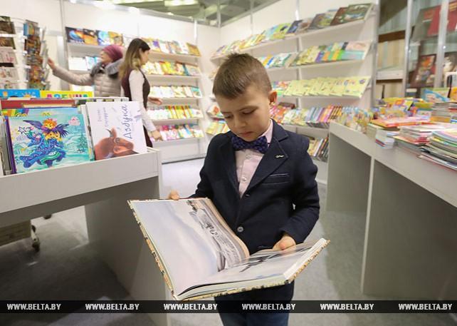 32 страны участвуют в XXV Минской международной книжной выставке-ярмарке