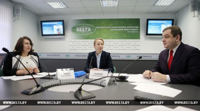 Онлайн-конференция по применению норм декрета №7 в области охраны окружающей среды прошла на сайте БЕЛТА