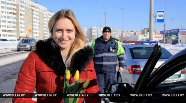 Инспекторы ГАИ в Могилеве поздравляют женщин-водителей с праздником