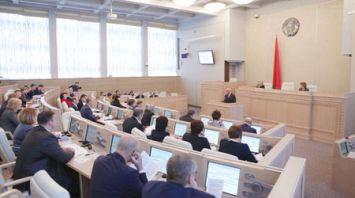 """Международная конференция """"Инструменты повышения эффективности нормотворческой деятельности"""""""
