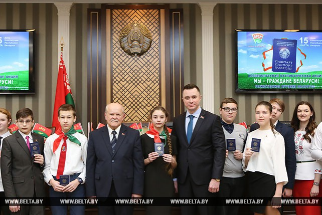 Анфимов вручил паспорта юным гражданам Беларуси