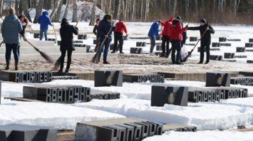 """В мемориальном комплексе """"Хатынь"""" прошла республиканская трудовая акция"""