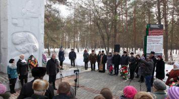 """Акция памяти и скорби прошла у мемориального комплекса """"Озаричи"""""""