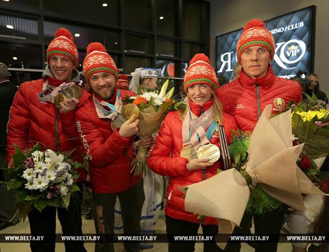 Белорусские паралимпийцы вернулись с зимних Игр в Пхенчхане